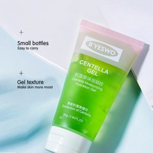 Centella Moisturizing Gel Gentle Hydrating Easy To Absorb After Sun Soothing Nicotinamide Sleep Mask # 2020