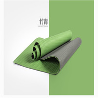 Ningbo TPE Fitness Yoga Mat Thick 6mm Lengthened Widened Double Layer Double Color Yoga Mat Shock Absorption Slip Mat