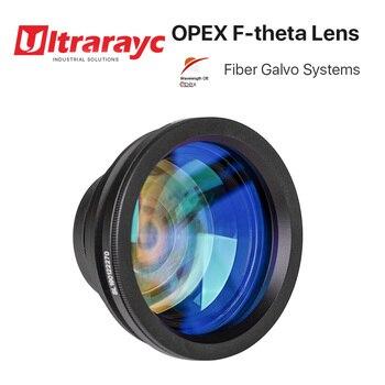 OPEX F-theta Lens 1064nm M85 Thread Scan Field 70*70-300*300 Focal Length 100-420mm 1064nm YAG Optical Fiber Laser Marking Part