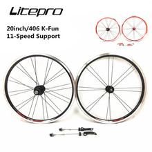 V-Brake Wheels Folding Bike Litepro k-Fun 11-Speed 20inch Four 406 Rim Sealed-Bearings
