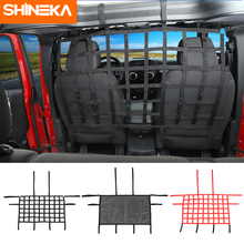 SHINEKA Interior Moulding For Jeep Wrangler JL JT Durable Car Rear Seat Isolation Net Accessoroies For Jeep Wrangler JL JT 2018+ joyo jt 35