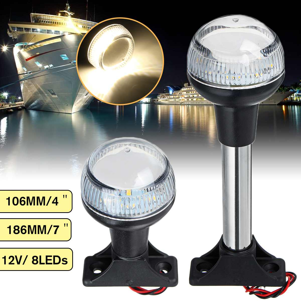NEW 4/7 Inch LED Navigation Light Anchor Light 12V Pactrade Marine Boat Waterproof Sailing Signal Light For Yacht Boat Stern