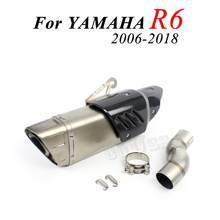 1 conjunto de tubo de escape para motocicleta, cano de escape médio para yamah r6 2006-2018 ak akrapovicc silenciador modificado motocross