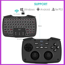 Rii RK707 Game Controller2.4GHz Wireless Keyboard with 62 keys Mouse Combo w/ Touchpad for PS3 TV Box Smart TV