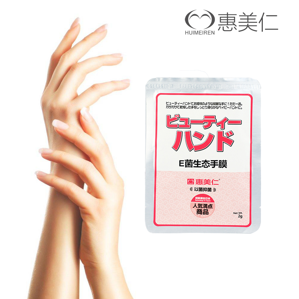 Probiotic Hand Mask Powder Lactobacillus Formula For Clear Fungal Infection Improve Tinea Manuum & Aging For Hand Skin Care