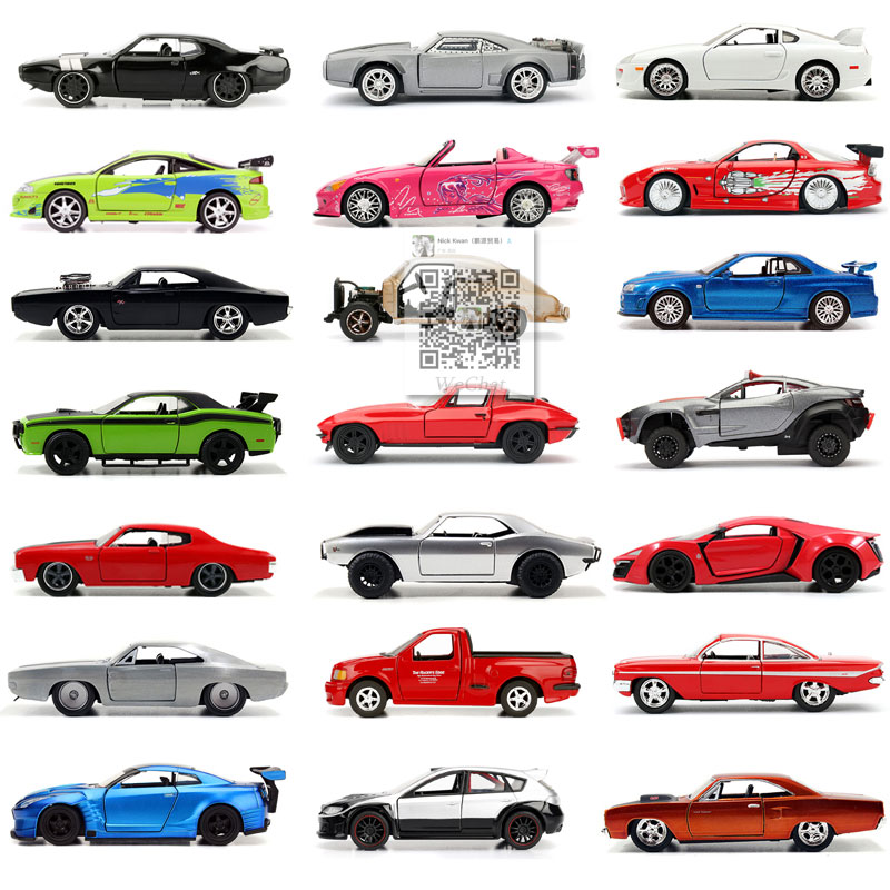 JADA <font><b>1/32</b></font> Scale Plymouth GTX,TOYOTA SUPRA,Nissan R34,Dodge Charger,HONDA S2000,Mitsubishi Eclipse Diecast Metal <font><b>Car</b></font> <font><b>Model</b></font> Toy image