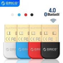 ORICO kablosuz USB Bluetooth adaptörü 4.0 Bluetooth Dongle müzik ses alıcısı adaptörü Bluetooth verici bilgisayar PC için