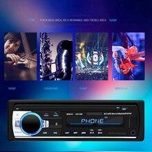Автомагнитола WMA WAV, мультимедийная стерео-система с поддержкой MP3, DVD, CD, Aux входом, Bluetooth
