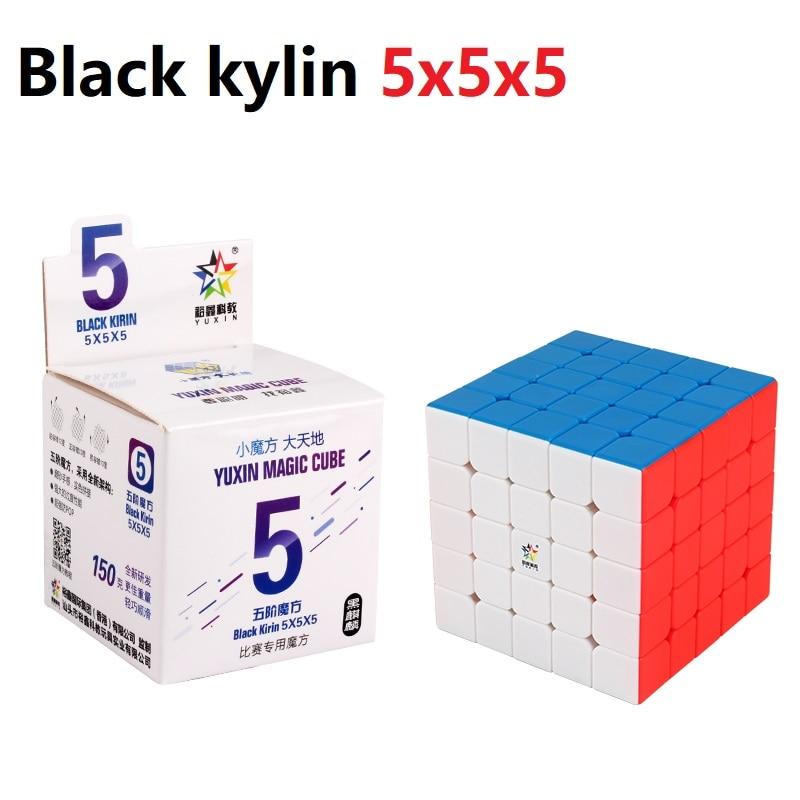 YuXin Black kylin 5x5x5 cubo magico 5x5x5 speed magic puzzle kylin magic cube toy yuxin brinquedo educativo(China)