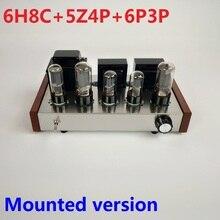 2020 Nobsound ev ses tüp amplifikatör paslanmaz çelik kasa 5Z4P + 6H8C + 6P3P monte tüp amplifikatör çıkışı 8W + 8W AC110V/220V