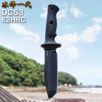 LENGREN DC53 Steel Diving fixed blade knife Tactical knife 62HRC Hunting Knives EDC Tools Leggings Straight Knives