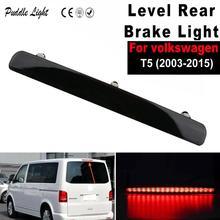 Car LED Third Brake Light High Auto Level Rear Brake Light High Mount Stop Lamp For VW 03-15 Transporter Multivan Caravelle T5 недорго, оригинальная цена