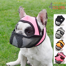 ThinBest Cotton Muzzles For Bulldogs Mask Dogs Muzzle Perro Breathable Chien Muilkorf Voor Hond Mask For Dog Bulldog Muzzle