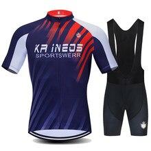 Bretelle-ropa de Ciclismo profesional para hombre, KR INEOS, conjuntos de manga corta, verano, 2020
