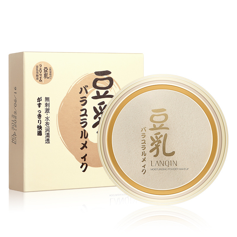 Transparent Pressed Powder Long Lasting Oil Control Face Foundation Waterproof Whitening Skin Finish Concealer