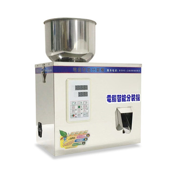Intelligent Weighing Packaging Granule Tea Powder Filling Machine With Vibration Enlarged Hopper
