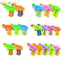 12 шт./лот цветные Водяные Пистолеты пластиковые водяные игрушки для полива детей(случайный цвет
