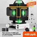 16/12 linien 4D/3D Green Laser Level Selbst Nivellierung Wireless Remote 360 Horizontale & Vertikale Kreuz Linien Mit 1/2 batterien