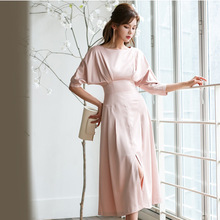 Women Half Batwing Sleeve Split Casual Long Dress Solid Modis Streetwear Bodycon Big Swing Pink Autumn
