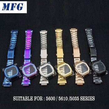 Ремешок для часов из нержавеющей стали DW5600 DW5610 GW5000 GW5600 серия Ремешки для наручных часов браслет подходит для часов оптом 2019