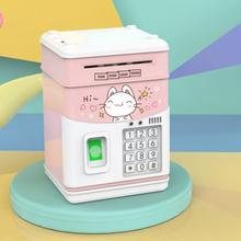 Kids Piggy Bank Electronic ATM Cash Coins Saving Storage Password Money Box Fingerprint Unlock Deposit Banknote Creative Gifts