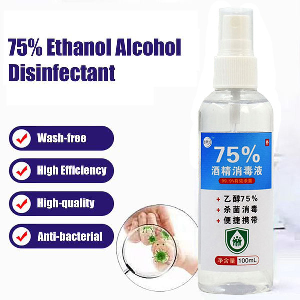 100ml Disinfection Rine-free Hand Sanitizer 75% Alcohol Spray Portable Disposable Prevention Hand Sanitizer 4