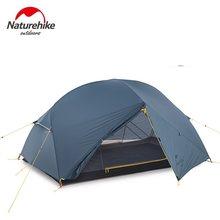 Natureigh-tente de Camping Mongar pour 2 personnes, ultralégère, costume Vestibule pour Hubba