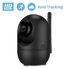 BESDER cámara IP inalámbrica de 1080P, seguimiento automático humano inteligente, vigilancia de seguridad interior para el hogar, red CCTV, WiFi