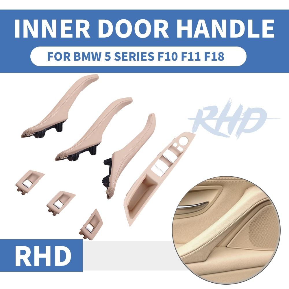 Conduite à droite en cuir de luxe RHD pour BMW série 5 F10 F11 520 525 poignée de porte intérieure de voiture revêtement d'habillage de traction de panneau de porte intérieure