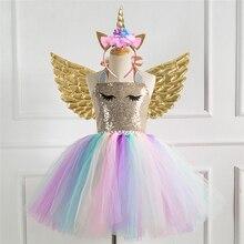 Jednorożec kostium Cosplay na kostium halloweenowy dla dziewczynki dla dzieci jednorożec urodziny karnawałowa sukienka w górę
