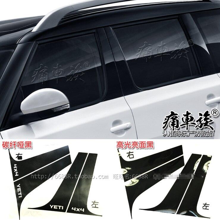 Car Sticker For Skoda Yeti B Pillar Shading Film Yeti Decorative Sticker