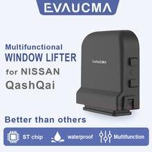 Sistema de ventanas para NISSAN Qashqai, sistema de ventanas eléctricas multifunción para coche, Ventanas inteligentes enrolladas/hacia abajo 2013 2019