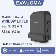 Window Closer For NISSAN Qashqai multi function Car Power Window System Car Auto smart window lifting roll up/down 2008 2019