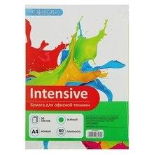 Бумага цветная А4, 50 листов Calligrata Интенсив, 80 г/м², зелёная