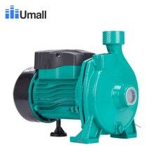 مضخة مياه معززة منزلية SCM22 0.5HP محرك كهربائي أحادي الطور مضخة طرد مركزي أفقية عالية التدفق 220 فولت