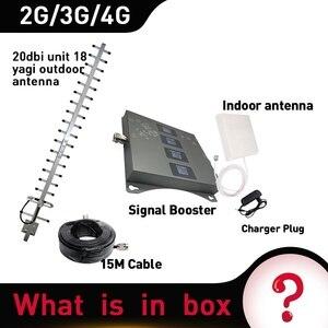 Image 5 - 850/900/1800/2100 の信号ブースター gsm DCS WCDMA LTE 2 グラム 3 グラム 4 グラム 4 バンド携帯信号ブースター 2 3g セルラーリピータ 20dbi ゲイン
