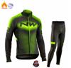 Strava equipe inverno velo térmico ciclismo roupas dos homens manga longa camisa terno equitação ao ar livre bicicleta mtb roupas bib calças conjunto 12