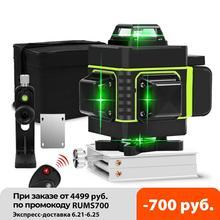 Laser Ebene 12/16 linien grüne linie 4D Selbst Nivellierung 360 Horizontale Und Vertikale Super Leistungsstarke Laser ebene grüne Strahl laser