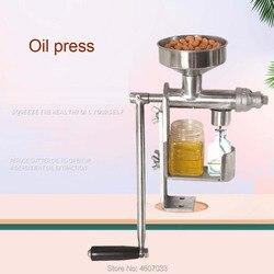Máquina de prensa Manual de aceite Expeller Extractor de aceite doméstico semillas de maní máquina de prensa de aceite
