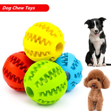 Dog Toys Ball Rubber Pet Chew Funny Interactive Elasticity For Tooth Cleaning Tools Of Food