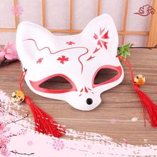 Half Face Ball Party Mask Japanese Fox Masks Cat Anime Cosplay The Halloween Pvc Masquerade