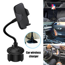 Car Charger Cell Phone Mount Wireless Charging Bracket Fast Charge Holder for Smartphone SP99