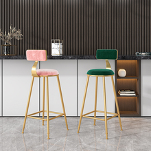 Bar chair Furniture for home Nordic soft Chair for leisure High stool light luxury simple fashion Bar chair backrest Bar stools