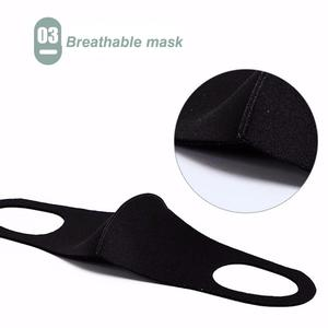 Image 4 - 1pc Adult Unisex Mouth Mask Reusable Breathable Three dimensional Mask Face Cover