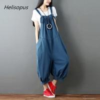 Helisopus Fashion Loose High Waist Irregular Women Denim Jumpsuits Solid Color Casual Drop Crotch Sleeveless Romper