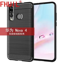 Phone Case For HUAWEI NOVA 4 Fashion Carbon Fiber Bumper Shockproof TPU Cases huawei Nova Silicone Cove Mobile