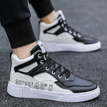 Autumn MEN'S SHOES Fashion Shoe 2019 New Style Online Celebr