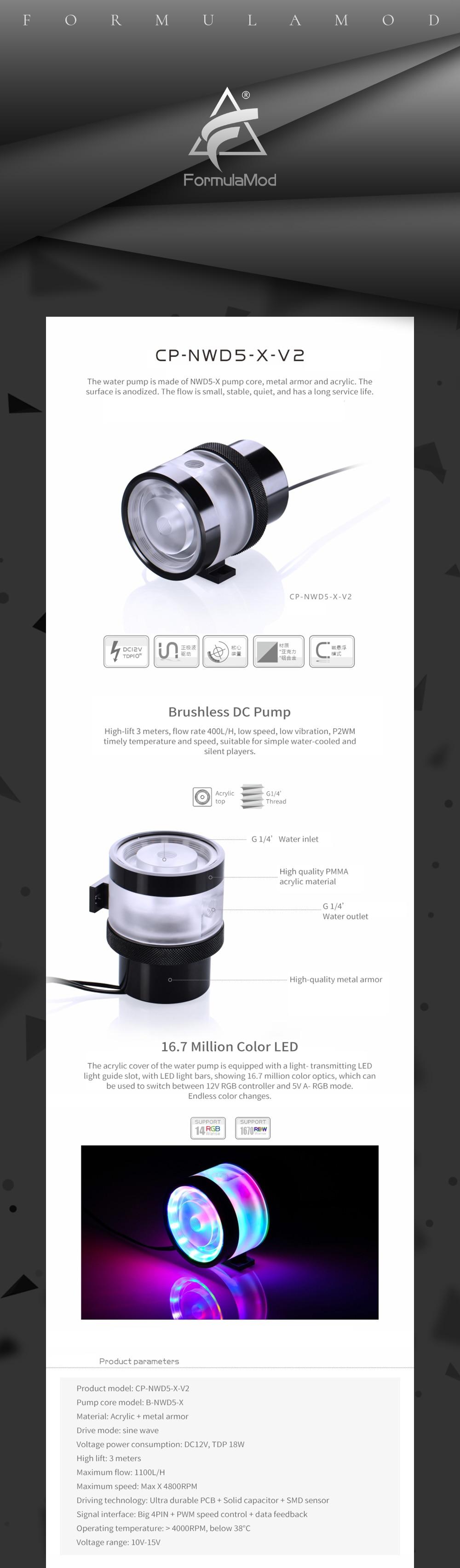 Bykski D5 PWM Water Cooling Pumps, Maximum Flow 1100L/H, Maximum Lift 3.8 Meter, CP-NWD5-X-V2
