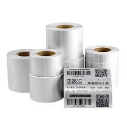 5000pcs/roll Three Prooftings Print Paper Adhesive Dumb Silver PET Case Label Paper 30*10mm 40*10mm 50*10mm 70*40mm 100*60mm