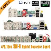 5/6 in 1 4CH/8CH/16CH 5M N/4M N AHD DVR Surveillance Security CCTV Recorder 1080N Hybrid DVR Board For Analog AHD CVI TVI IP